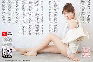 Shibuya Nagisa – Japanese Gravure Idol