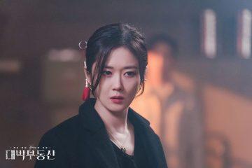 Diễn viên Hàn Quốc không tuổi Jang Nara